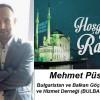 Mehmet Püsküllü'nün Ramazan Ayı Mesajı