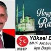 Yüksel Emir'in Ramazan Ayı Mesajı