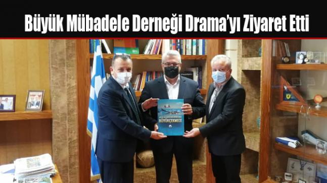 Büyük Mübadele Derneği Drama'yı Ziyaret Etti
